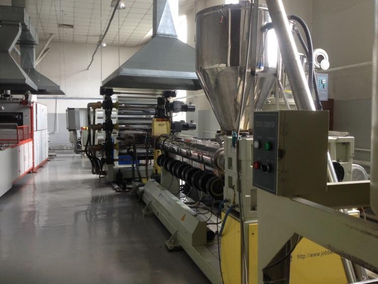 A. Производственная линия по выдавливанию полипропиленовых и полистирольных листов (Экструдер)